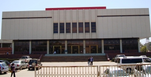 About Lusaka Museum
